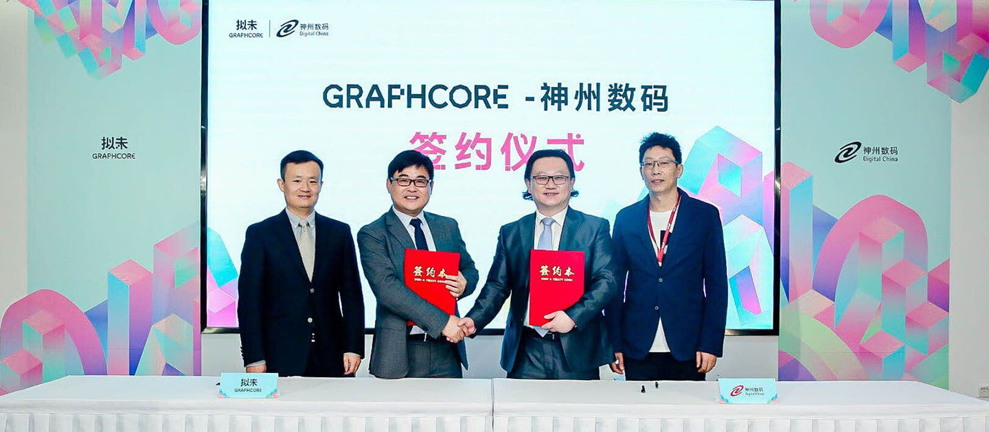 Graphcore poised for explosive growth in China with partner Digital China