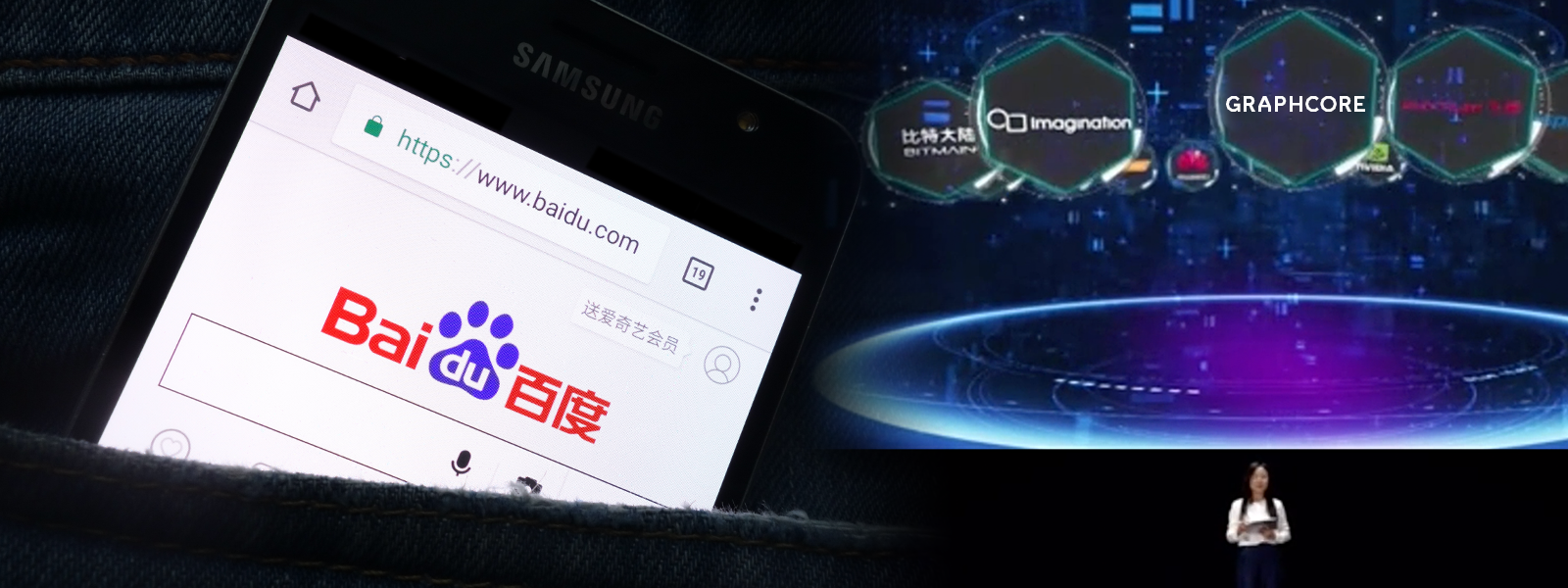Graphcore joins Baidu PaddlePaddle Hardware Ecosystem