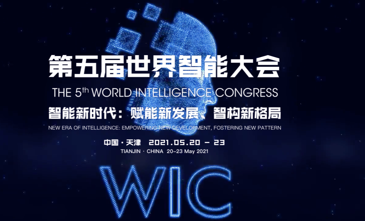 WIC hero image-1